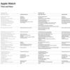 新型Apple Watch Series7、Series6など旧型とスペックを比較した顧客非公開の内部資料が流出