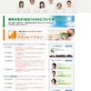日本記念日協会認定  【AGEを考える日】