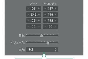 クリックの音漏れを録音しないようにする方法 〜特集『ボーカル宅録ガイド』