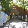 道の駅「マイントピア別子」は別子銅山のテーマパーク