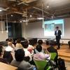 「人材育成で地域活性をデザインする~今必要とされるICT教育とは~」&CoderDojo Kanazawa(2018年10月12日)