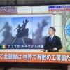 【衝撃】北朝鮮はかつて世界有数の工業国だった?!