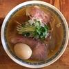 【今週のラーメン3703】 中華そば しば田 (東京・仙川) 味玉チャーシュー煮干しそば
