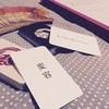 【募集】2月カードカウンセリング☆ご予約日