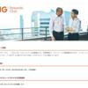 対象者限定 インターコンチネンタル ホテルズ グループ(IHG®)の上級ステイタス、プラチナエリートになれるANAのキャンペーン