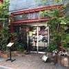 念願の【WA CAFE NAKANOYA 】で和風のパフェ