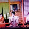 藤野村歌舞伎 10月27日・28日に公演!