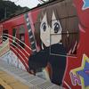 京阪大津線を見てきた