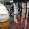喫茶 マルヤ  大阪最強の喫茶店でコーヒーを 大阪府 大阪市西成区