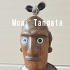私の宝物|イースター島から一緒に帰国した木彫り「モアイ・タンガタ」