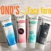 【キャンドゥ】100円でPOND'S(ポンズ)の洗顔フォームが買える!全種類レビュー