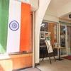 【オススメ5店】自由が丘・田園調布(東京)にあるインド料理が人気のお店