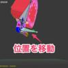 【Blender】UnityにInportする為にBlenderで「Walk」「Run」「Jump」のアニメーションを作る