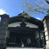 百名城訪問記 掛川城(42)その2