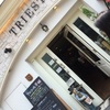 【東三国】くつろげるオシャレ喫茶店TRIESTE(トリエステ)