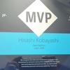Microsoft MVP - Data Platformを受賞しました!