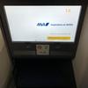 特典航空券で行くANAビジネスクラス搭乗記HND→HNL深夜便w