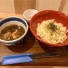 小田原市中里 ダイナシティの「つけSOBA 141」で鶏つけうどん