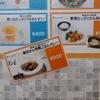 おっさんずラブ、春田さん用晩ごはんカレーを食べに、テレ朝夏祭りへ