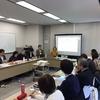 【ワークショップ開催報告】3月8日「外国語教員のためのCEFR」WS@関学梅田キャンパス