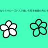 【illustrator】重なったクローズパスで描いた花をひとつのオブジェクトの線画のみにする