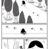ショートショート漫画『おかめさん』