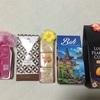 【バリ島】お土産をもらったら、ゲキマズのチョコレートがあってビックリ!笑