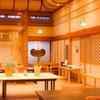 【2020年5月@神奈川湯河原】森と畑の子どもキッチンプログラム 〜MUSUBI〜