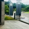 和歌山県立近代美術館。
