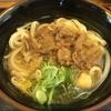 麺喰らう(その 80)肉うどん(中)