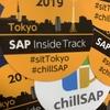 「SAP Inside Track Tokyo 2019」を #chillSAP が開催します