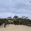 松山旅行記⑩(松山城~しらさぎ舎~坂の上の雲ミュージアム)