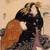[講演会]★(当館学芸員)「ギャラリーツアー 浮世絵師・歌川国貞展」