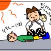 34.5℃の炎天下の中でイヤイヤ期の子供との外出はただの拷問だった。