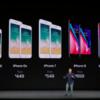 Apple WWDC 2017を受けてApple製品のポートフォリオを再考する