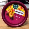 【ハーゲンダッツ】ねっとりいも感たっぷりでうま…期間限定の蜜いもを実食&レビュー!