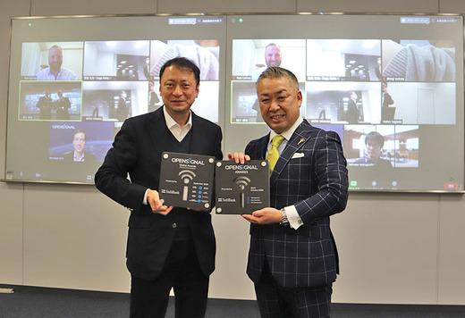 ソフトバンクが高評価を獲得した、英Opensignal社によるネットワーク分析のオンライン授賞式が開催されました