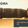 【SIGMA 100-400mm F5-6.3 DG OS HSM】 憧れの連鎖編