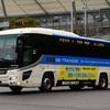 平和交通 530-420157HT