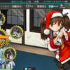 艦これがクリスマス仕様になってた