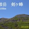 【北アルプス】乗鞍岳 2016.9.9