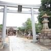 兵庫 本住吉神社(もとすみよしじんじゃ)