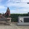 【静岡】熱海の王道観光地を巡ってきたのでご紹介