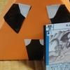 サイクロプスVSキメラ(モンスターカードバトル)