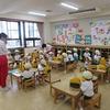 満3歳児クラス「かんな組」!