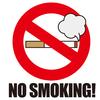 煙草を吸いながら家の中に入ってきたおじいさん 副流煙で日本にはいられない