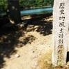 【daikakujigram】大覚寺の茶目っ気にはしてやられる件(5/27&8/7)【#膝丸 ←】