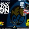 『NEOGEO mini(ネオジオ ミニ)』に収録予定のゲーム動画をみて昂る