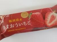 ウチカフェ「日本のフルーツプレミアム」あまおうは、いちごの振り幅を楽しめる、まるでジェラート。