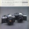 MINOLTAのカメラとレンズの広告を記録に残しておく(3)XD・XG-E